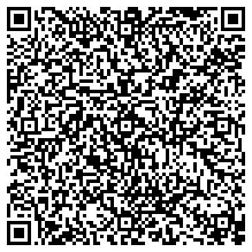 """QR-код с контактной информацией организации Общество с ограниченной ответственностью ТОО """"Достар Снаб"""""""