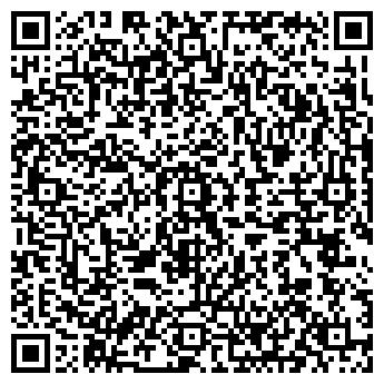 QR-код с контактной информацией организации ИП Heaven NC