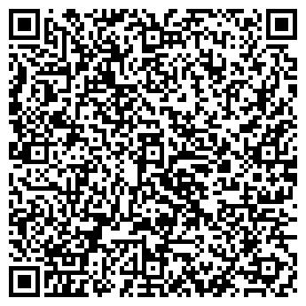 """QR-код с контактной информацией организации ТОО """"ГидроТехСнаб Астана"""""""