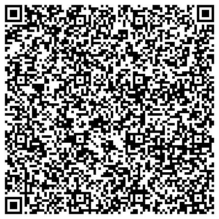 QR-код с контактной информацией организации ТОО «ТВИН».Бытовая техника по складским ценам. Широкий ассортимент. Доставка. Гарантия.