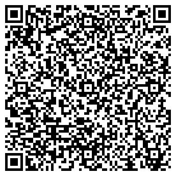 """QR-код с контактной информацией организации Компания """"ЧЕК МАРКЕТ""""."""