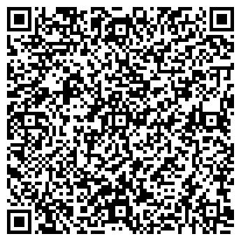 """QR-код с контактной информацией организации Общество с ограниченной ответственностью ТОО """"СТС+"""""""