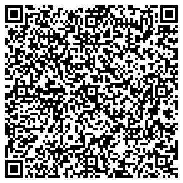 """QR-код с контактной информацией организации Общество с ограниченной ответственностью ТОО """"ЮРКОЛ"""""""