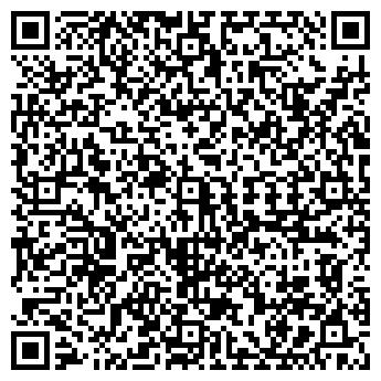 QR-код с контактной информацией организации ТОО Техмотив