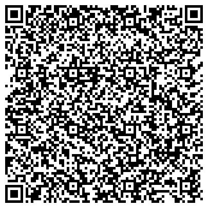 """QR-код с контактной информацией организации Интернет-магазин """"Auto-bamdi"""""""