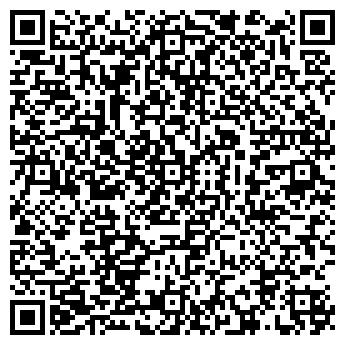 QR-код с контактной информацией организации ТОО «ДАМУТЕХ»