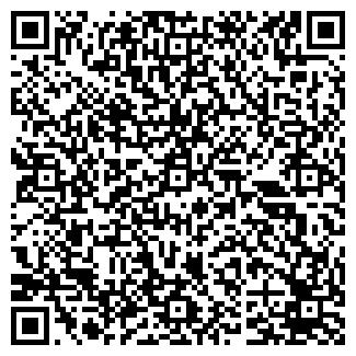 QR-код с контактной информацией организации Варта