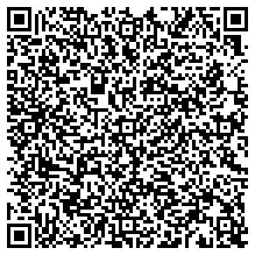 QR-код с контактной информацией организации ИП Байхожаев Б.Б.