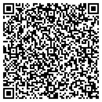 QR-код с контактной информацией организации ООО «ОСА»