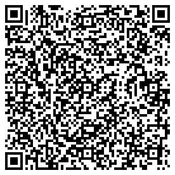 """QR-код с контактной информацией организации Частное предприятие ТОО """"NETWELL.KZ"""""""
