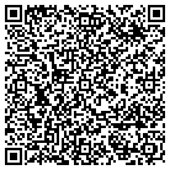"""QR-код с контактной информацией организации ТОО """"АЛМАТЫ ТЕХНО"""""""