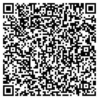 QR-код с контактной информацией организации TOO UT
