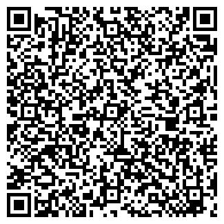 """QR-код с контактной информацией организации ТОО """"АКМА"""""""
