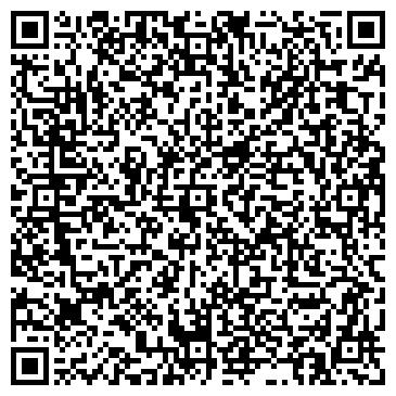 """QR-код с контактной информацией организации интернет-магазин """"ТВ ШОП """""""