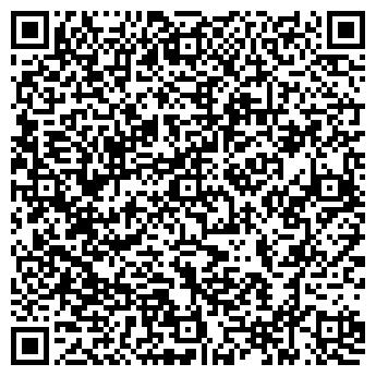 QR-код с контактной информацией организации ТОО Агроин