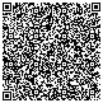 """QR-код с контактной информацией организации Общество с ограниченной ответственностью ТОО """"Противопожарное Обеспечение М"""" Алматы ПожТоргСервис"""""""