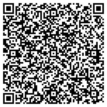 QR-код с контактной информацией организации ТОО *Элита-Marina*