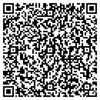 QR-код с контактной информацией организации СЕВЕР-1