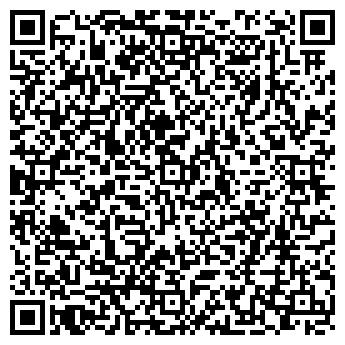 QR-код с контактной информацией организации ООО «ПЕТРОСПЕК Лтд», Общество с ограниченной ответственностью