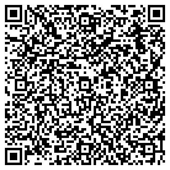 QR-код с контактной информацией организации Общество с ограниченной ответственностью ЕлектроПром-Центр