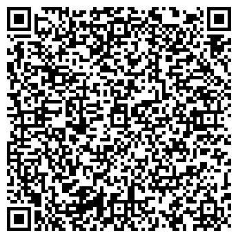 QR-код с контактной информацией организации Субъект предпринимательской деятельности чп попов