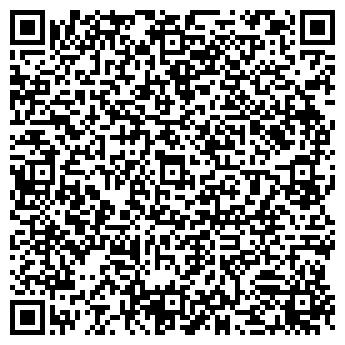 QR-код с контактной информацией организации Общество с ограниченной ответственностью ТОВ «Валон-А»