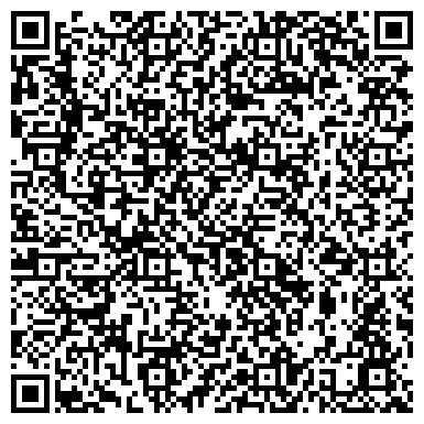 """QR-код с контактной информацией организации Общество с ограниченной ответственностью ООО """"Блеск Металл Сервис"""""""