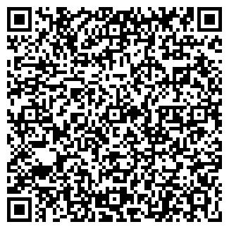 QR-код с контактной информацией организации ООО СТРОЙИНВЕСТ К
