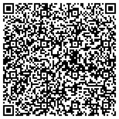 """QR-код с контактной информацией организации Интернет-магазин """"MR-TOP"""""""