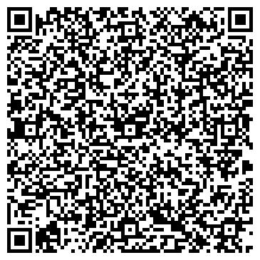 QR-код с контактной информацией организации Общество с ограниченной ответственностью ООО ТД «Складская техника»