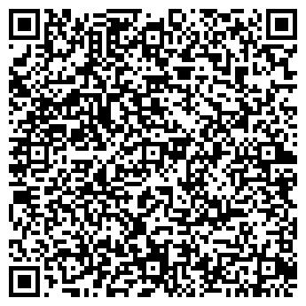 QR-код с контактной информацией организации Общество с ограниченной ответственностью ООО СТАЛВИСКОМ
