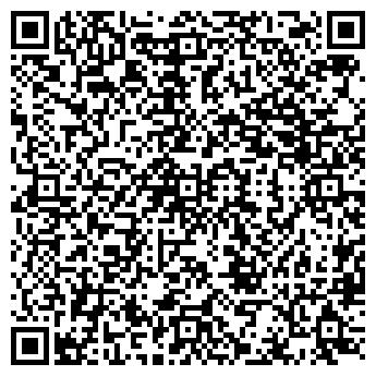 QR-код с контактной информацией организации ИП Войтов
