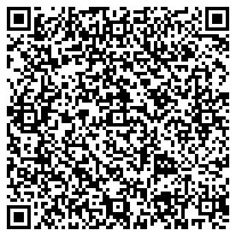 """QR-код с контактной информацией организации Общество с ограниченной ответственностью ООО """"Сутилис"""""""