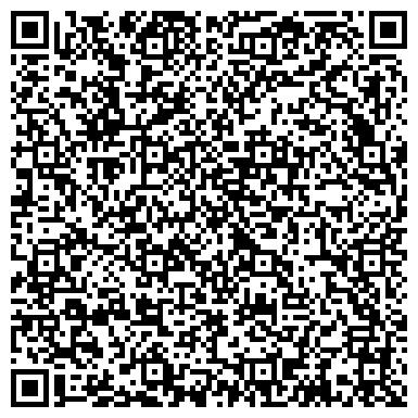 QR-код с контактной информацией организации ООО «Центр Систем Безопасности»
