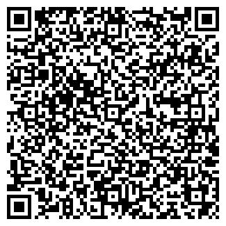 QR-код с контактной информацией организации ООО СТРОЙКОМПЛЕКТ