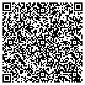 """QR-код с контактной информацией организации ОДО """" Белсибпроект """""""