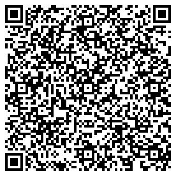 """QR-код с контактной информацией организации Общество с ограниченной ответственностью ООО """"КПВС"""""""