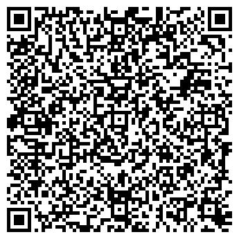 QR-код с контактной информацией организации ИнтерЭлектрик, ОДО