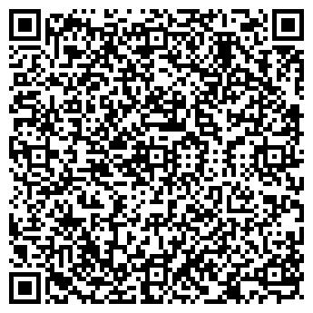 QR-код с контактной информацией организации Олиси, ООО