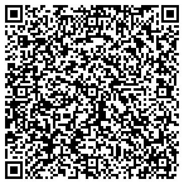 QR-код с контактной информацией организации СеАлГрупп, ООО