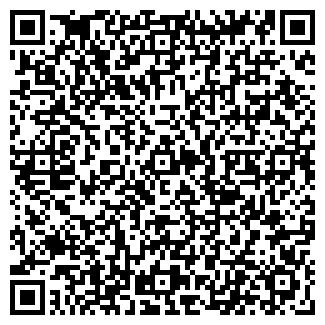 QR-код с контактной информацией организации ООО СТРОЙ-ЭКСПЕРТ