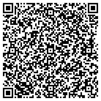 QR-код с контактной информацией организации Аркадьевич, ЧУП