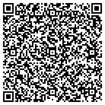 QR-код с контактной информацией организации Инис-софт НПООО