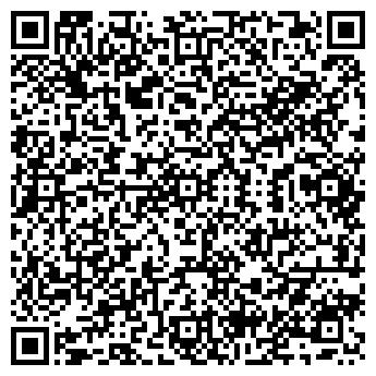 QR-код с контактной информацией организации Ла Мах, ОДО