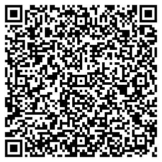 QR-код с контактной информацией организации ООО ЮГО-ЗАПАД