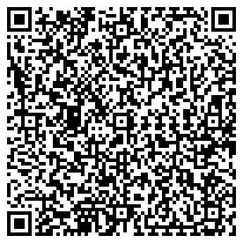 QR-код с контактной информацией организации Эларис, ООО