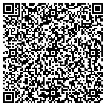 QR-код с контактной информацией организации Красный лев, ООО