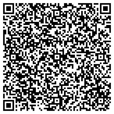 QR-код с контактной информацией организации Стандарт безопасности, ООО