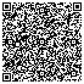 QR-код с контактной информацией организации Эрпатор-Стил, ОДО