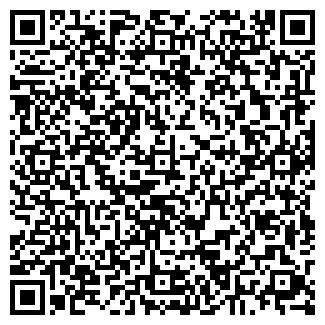 QR-код с контактной информацией организации АГРУСПРОД